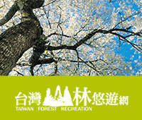 Nature Forest Recreational Area
